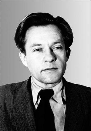 Yaroslav Halan cover