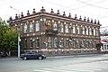 """Гостиница """"Гранд отель"""" в Оренбурге.jpg"""