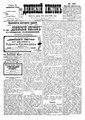 Двинский листок №126 (1901).pdf