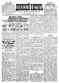 Двинский листок №159 (1901).pdf