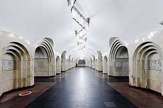 Dobryninskaya - Image: Добрынинская 3