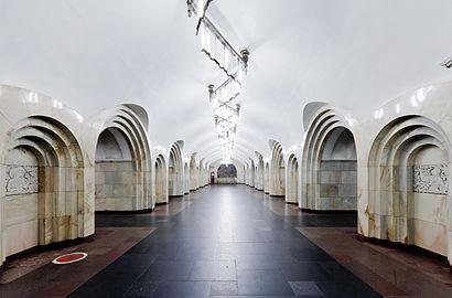 Как доехать до Добрынинская на общественном транспорте