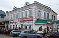 Дом Милованова (2).jpg