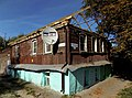 Дом жилой Курск ул. Большевиков 87 (фото 1).jpg