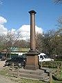 Екатерингофиский парк. Молвинская колонна01.jpg