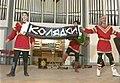 Играющяя гармошка (длина меха 2метра) Фолк-шоу группа Колядки (Ансамбль народной музыки Колядки).jpg