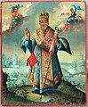 Икона «Святой Николай». Конец XVIII в..jpg