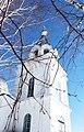 Ильинская (успенская) церковь (Церковь Николая Чудотворца) часть.JPG