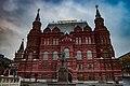 Исторический музей Москва - 4.jpg