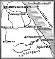Карта к статье «Джемикент». Военная энциклопедия Сытина (Санкт-Петербург, 1911-1915).jpg