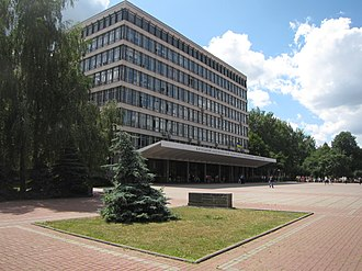 Kyiv National University of Construction and Architecture - Main building