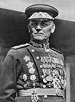Маршал Советского Союза дважды Герой Советского Союза Иван Степанович Конев.jpg