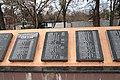 Меморіальний комплекс IMG 0747.jpg