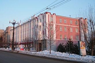 Ministry for Development of the Russian Far East - Image: Министерство Российской Федерации по развитию Дальнего Востока Хабаровск