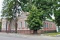 Музей нумізматики.jpg