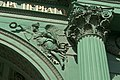 Нарвские ворота - фрагмент оформления ворот.jpg