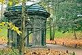 Національний дендрологічний парк «Софіївка17.jpg