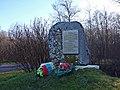 Новгородская обл., Памятник артиллеристам, павшим в боях за Родину в 1941-44 гг.jpg