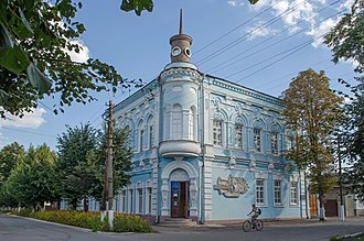 Novhorod-Siverskyi - Merchant's house in Novhorod-Siverskyi
