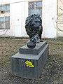 Обуховской Обороны 125, лев.jpg