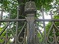 Ограда дома призрения Тименкова и Фролова03.jpg