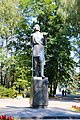 Пам'ятник О. М. Горькому Вінниця центральний парк.JPG