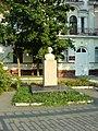 Памятник молодому Володе Ульянову, Харьков.jpg