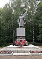 Памятник на Братском кладбище.jpg