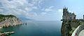 Панорама Ластівчине гніздо.jpg