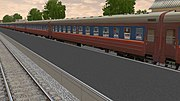 Пасажирський вагон фірмового потяга Магнітка