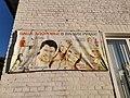 Плакат на фасаде сельского Дома культуры.jpg