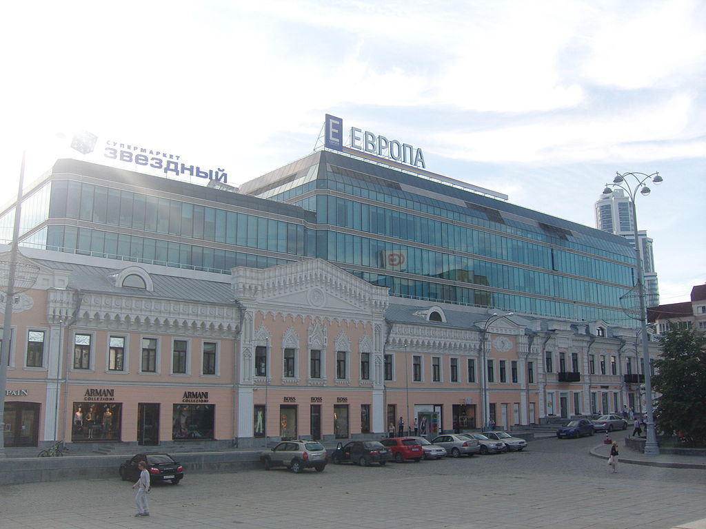 Площадь 1905 года 8