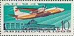 Почтовая марка СССР № 3299. 1965. Воздушный транспорт СССР.jpg
