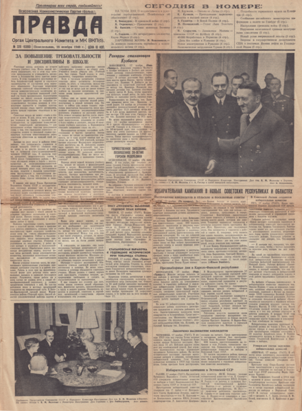 Front of Pravda, with photographs of Molotov in Berlin Pravda 18.11.1940s.png