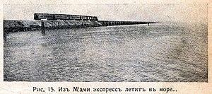Overseas Railroad - Image: Природа и люди 16. Мост из Майами через океан