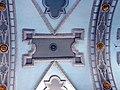 Стеля у храмі Івана Хрестителя (Самбір).jpg