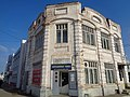 Торговый дом Троицка Челябинской области.jpg