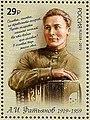 Фатьянов, почтовая марка РОССИЯ.jpg