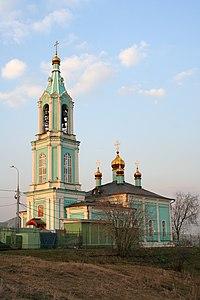 Церковь Рождества Пресвятой Богородицы в Крылатском 02.jpg
