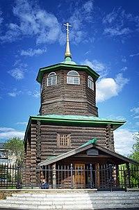Церковь декабристов.JPG