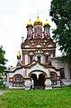 Церковь святителя Николая (Троицы Живоначальной), фото 1..JPG