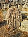 Աղիտուի կոթող-մահարձան 8.jpg
