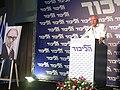 אבי דיכטר 2 נאום במרכז הליכוד ספטמבר 2014.jpg