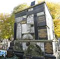 בית הקברות היהודי בקרקוב (1).jpg