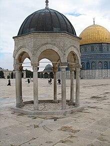 قباب المسجد الأقصى 220px-%D9%82%D8%A8%D8%A9_%D8%A7%D9%84%D8%A3%D8%B1%D9%88%D8%A7%D8%AD