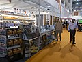 معرض الشارقة الدولي للكتاب- نمایشگاه کتاب شارجه در کشور امارات 05.jpg