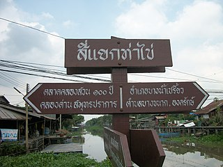 District in Chachoengsao, Thailand