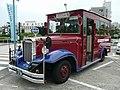 「くらちゃん号」(2009年8月20日~9月23日限定バス) - panoramio.jpg