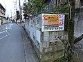マルフク看板 埼玉県川越市末広町3丁目 - panoramio.jpg
