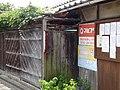 マルフク看板 大阪府高石市綾園6丁目 - panoramio.jpg